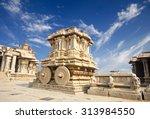 vittalla temple in hampi ... | Shutterstock . vector #313984550