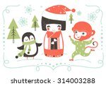 new year vector illustration... | Shutterstock .eps vector #314003288
