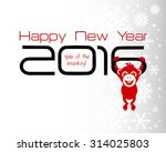 2016 new year card or... | Shutterstock .eps vector #314025803