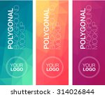 Vertical  Polygonal Banners