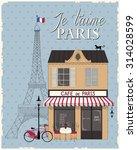 Vintage Card    Paris Cafe And...