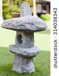 closed up stones set in the... | Shutterstock . vector #314038343