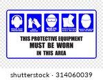 mandatory signs | Shutterstock .eps vector #314060039