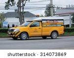 chiangmai  thailand  august 13... | Shutterstock . vector #314073869
