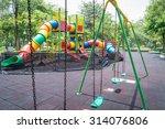 children playground in bangkok... | Shutterstock . vector #314076806