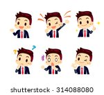 vector business man expression | Shutterstock .eps vector #314088080