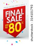final sale banner. vector... | Shutterstock .eps vector #314101793