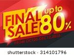 final sale banner.vector... | Shutterstock .eps vector #314101796