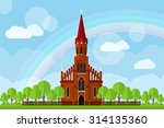 picture of a roman catholic... | Shutterstock .eps vector #314135360