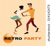 young couple dancing lindy hop... | Shutterstock .eps vector #314142473