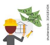 construction concept design ...   Shutterstock .eps vector #314181434