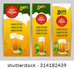 beer glasses and fresh hops on... | Shutterstock .eps vector #314182439