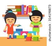 asian children playing bricks... | Shutterstock .eps vector #314198873