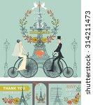 vintage wedding invitation... | Shutterstock .eps vector #314211473