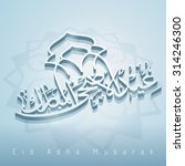 eid adha mubarak arabic... | Shutterstock .eps vector #314246300