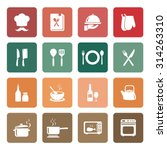 set of cooking icon. kitchen... | Shutterstock .eps vector #314263310
