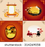 set of abstract chines... | Shutterstock .eps vector #314269058