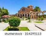 The Church Of Saint Nektarios...