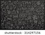 chalkboard vector hand drawn...   Shutterstock .eps vector #314297156