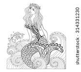 Fantastic Mermaid In Sea Waves...