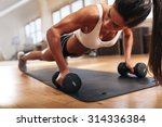 Постер, плакат: Gym woman doing push up