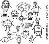 cute monsters  vector set.... | Shutterstock .eps vector #314348498
