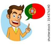 sympathetic portuguese teacher  ... | Shutterstock .eps vector #314376140