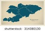 modern map   kyrgyzstan with... | Shutterstock .eps vector #314380130