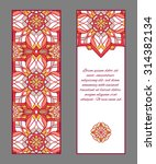 cards or banners with oriental... | Shutterstock .eps vector #314382134