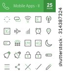 mobile apps icon set. can also... | Shutterstock .eps vector #314387324
