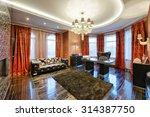 house interior | Shutterstock . vector #314387750