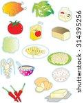 food set | Shutterstock .eps vector #314395256