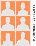 six human avatars. four male ... | Shutterstock .eps vector #314413556