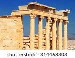 the doric temple parthenon at... | Shutterstock . vector #314468303