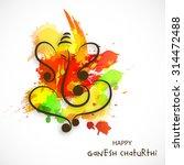 vector illustration festival of ... | Shutterstock .eps vector #314472488