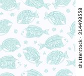 marine seamless pattern with... | Shutterstock .eps vector #314498558
