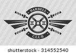 bodybuilding emblem. disk... | Shutterstock .eps vector #314552540