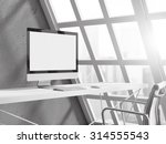 empty white workspace with... | Shutterstock . vector #314555543