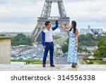 young romantic asian couple... | Shutterstock . vector #314556338