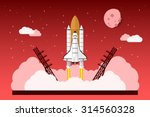 picture of a starting space... | Shutterstock .eps vector #314560328