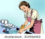 woman washing dishes housewife... | Shutterstock .eps vector #314566463