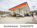leh ladakh   india   august 11  ...   Shutterstock . vector #314639870