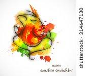 vector illustration festival of ... | Shutterstock .eps vector #314647130