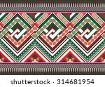 abstract geometric ethnic... | Shutterstock .eps vector #314681954