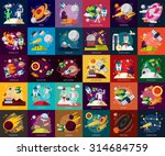space   universe | Shutterstock .eps vector #314684759