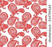 paisley. vector seamless... | Shutterstock .eps vector #314704163