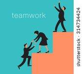 creative teamwork background...   Shutterstock .eps vector #314734424