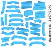 vector blue ribbons set   Shutterstock .eps vector #314743070