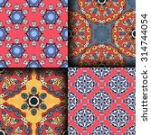 vector seamless pattern ethnic... | Shutterstock .eps vector #314744054