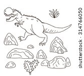 vector hand drawn illustration... | Shutterstock .eps vector #314766050